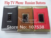 Free Shipping  2013 unlocked flip phones Analog TV Russian Menu & Russian Keyboad Flip Mobile Phone G73 Flip Cell Phone