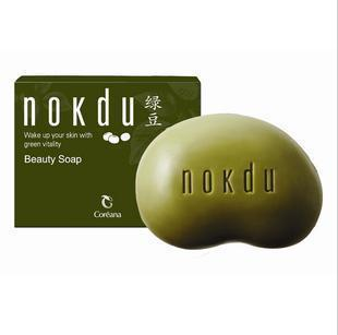 Pinpricks beauty soap clean detoxifies soothing 80g horny