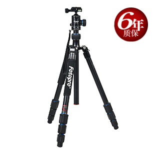 Mga-584n portable camera professional tripod slr tripod monopod(China (Mainland))