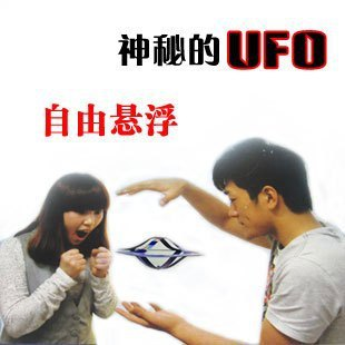 Magic props suspended ufo flying saucer suspended toy(China (Mainland))