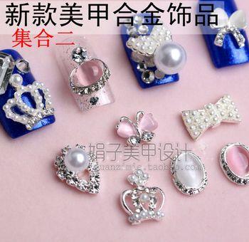 Alloy diamond nail art diy nail art accessories false nail crystal armor 2