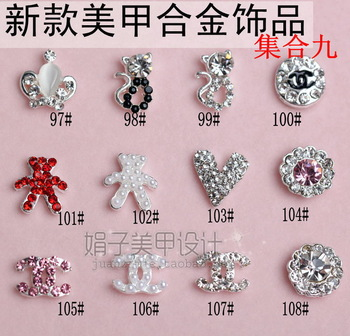 Alloy nail art accessories diamond diy false nail crystal armour phone stickers 9