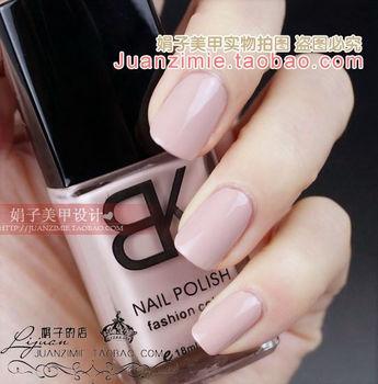 Bottle nail art casebottle bk nail polish oil 18ml 116 nude color powder
