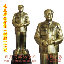 Mao zedong bronze statue wool chairman bronze statue resin feng shui decoration 85cm(China (Mainland))