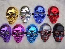 halloween mask promotion