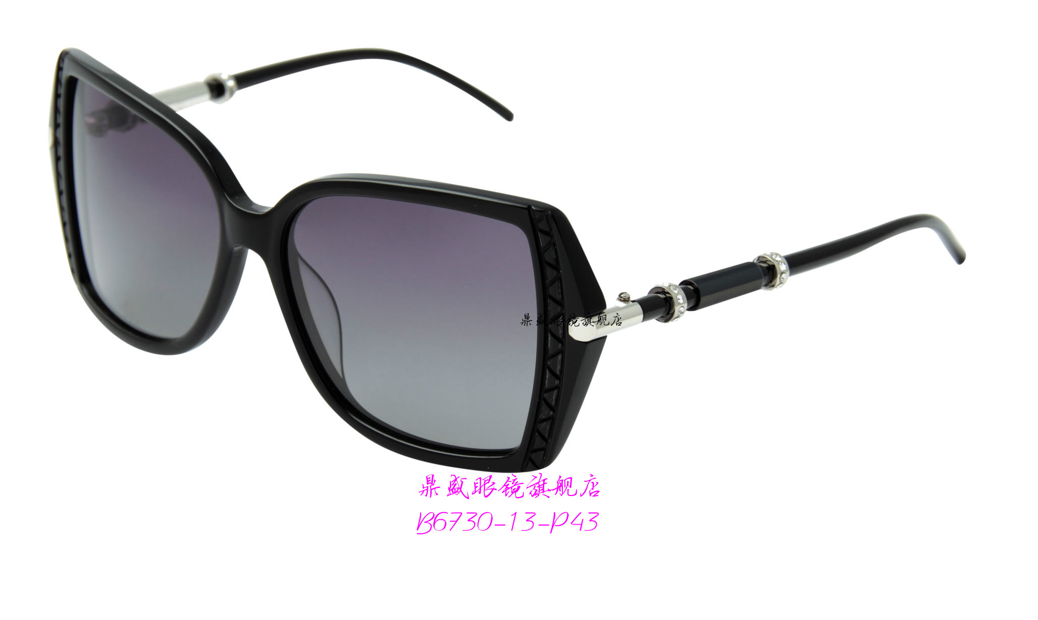 Pasha 2013 sunglasses female sunglasses pasadena big box fashion star style b6730(China (Mainland))