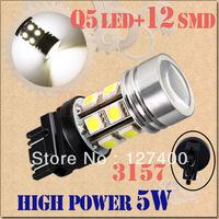 2pcs 3156 3157 P27/7W T25 High Power Q5 LED + 12 SMD 5050 Pure White Stop Tail Car 5W Light Bulb Lamp