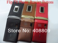 2013 Hot Sale New cheapest unlocked good quality G7-03 flip mobile phone Russian keyboard available