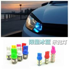 popular diy led auto lamp