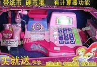 Pentastar toy set 37218 cashier supermarket cash register free shipping