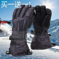 Dakine male ski gloves waterproof windproof ultra thermal gloves fleece gloves dl110