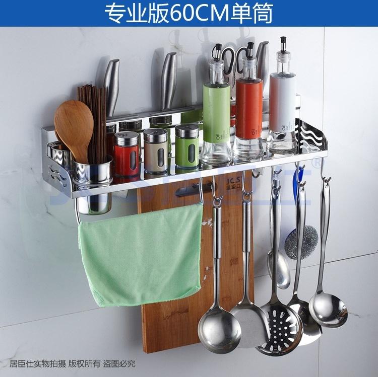 Plank 304 roestvrij staal keuken accessoires opbergrek kruidenrek haak keuken houder en opslag - Plank keuken opslag ...