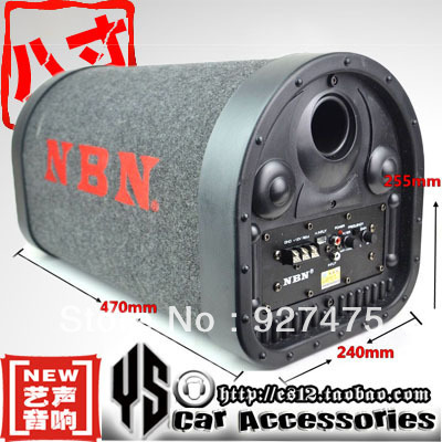 Genuine NBN subwoofer 828APR Car Subwoofer Car Audio Speakers Active Subwoofer Slim(China (Mainland))