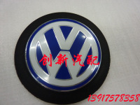 B5 vw passat engine drive link bora round engine plate cover vw