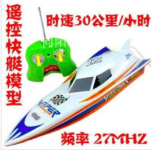 950 charge remote control boat speedboat boat model remote control electric toy boy