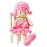 lovely Plush toy cloth doll  child birthday gift girl doll 45cm