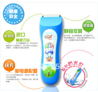 rechargeable adult baby hair clipper quiet child baby free shipping