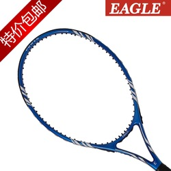 Tennis racket general carbon aluminum line(China (Mainland))