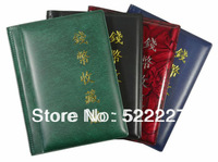 New Collecting World Coin Holders Album Hold 120 Coins 10 Fixed Pages Black/Green/Red/Blue 4 color Option Free shipping
