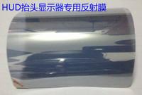 Trainborn tsa hud head up display device s300se reflective film
