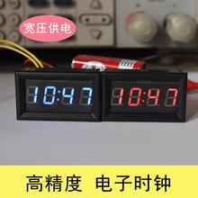 diy digital clock price