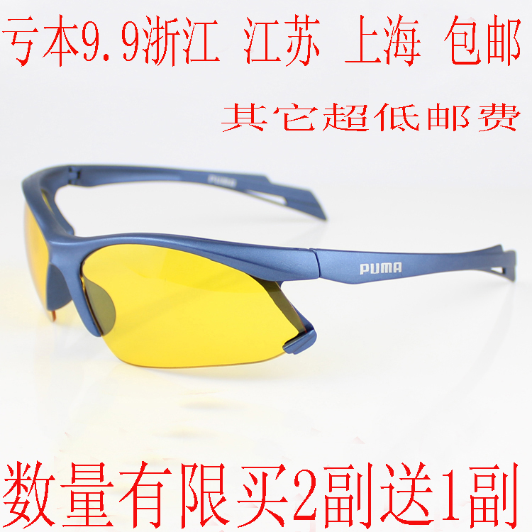 Bicycle hiking sports sun glasses night vision goggles light driving mirror sports sunglasses(China (Mainland))