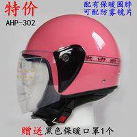 new style Ahp motorcycle helmet male electric bicycle helmet female thermal winter helmet anti-fog lens