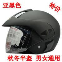 new style Ahp motorcycle helmet car battery helmet autumn and winter thermal general helmet