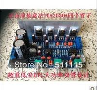 TDA2030A 2.1 Amplifier board (finished board) dual BTL amplifier subwoofer deliver cooling installed
