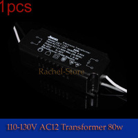 1pcs 110v to 12v Transformer GET-1101 80W for Halogen Light Bulb Quartz lamp Hanging lamp Low voltage lamp JINDEL