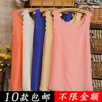 Yd256 all-match fashion candy color basic yarn chiffon vest female petals scalloped spaghetti strap 6080