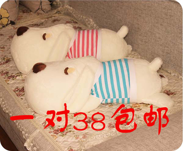 Free shipping! Plush toy dog lovers pillow cloth doll birthday present for girlfriend gifts(China (Mainland))