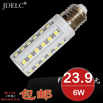 36 beads led corn light the highlight led energy saving lamp 5050led in42patients light beads