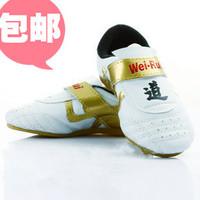 Weirui taekwondo shoes adult shoes child shoes taekwondo road shoes