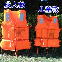 Life vest professional buoyant vest orange adult child(China (Mainland))