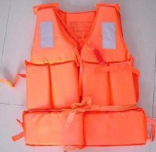 Reflectorised 4 - high quality adult life vest fishing clothes with a whistle(China (Mainland))