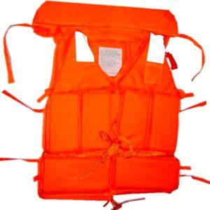 Adult life vest lifesaving supplies whisted belt(China (Mainland))