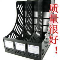 File box file holder bookshelf table desktop plastic rack data rack 3 fps data frame