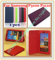 "Free shipping 1 X Galaxy tab 2 7"" Case NEW Litch pattern Leather Case For Samsung Galaxy Tab 2 GT- P3100 P3110 P6200 7'' tablet"