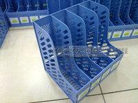 Table file box plastic file holder data rack magazine rack xc-s428 4-in-1 triple file holder