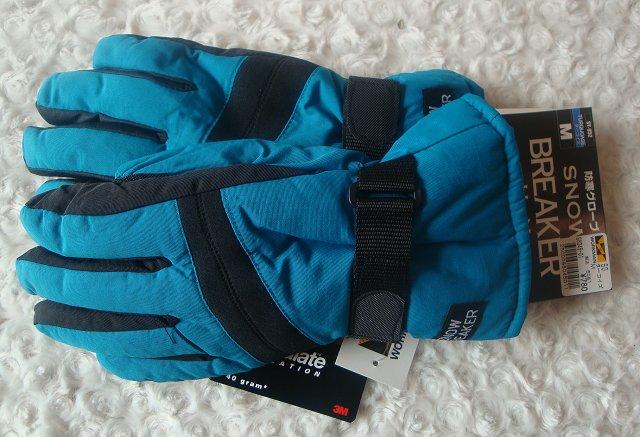 Outdoor cold-proof slip-resistant thermal windproof waterproof ride ski gloves fleece general motorcycle