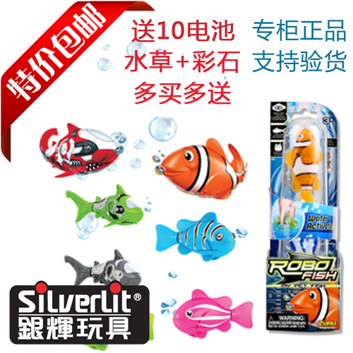 Free shipping Silverlit robo fish toy electronic pet fish magic le treasure fish card hot battery plants(China (Mainland))