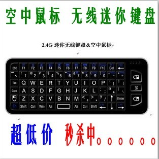 digital parts- 2.4g mini wireless mouse and keyboard remote control htpc mouse (Mix Order)(China (Mainland))