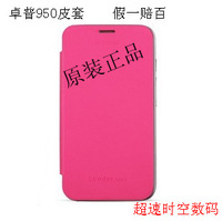 For zopo   zp950 big battery cover chromophous holsteins protective case outerwear