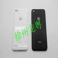 Jiayu G4 original battery after