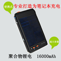 Solar mobile power gps laptop  for apple   mobile phone camera battery charge treasure 16000