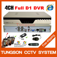 Factory Direct ,Best 4CH H.264 Security CCTV DVR Full D1 network CCTV DVR Recorder High-Definition Domain,Free Shipping