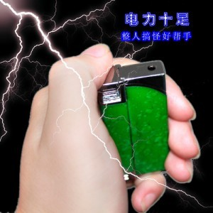 free shipping Two-site 50g electric lighter