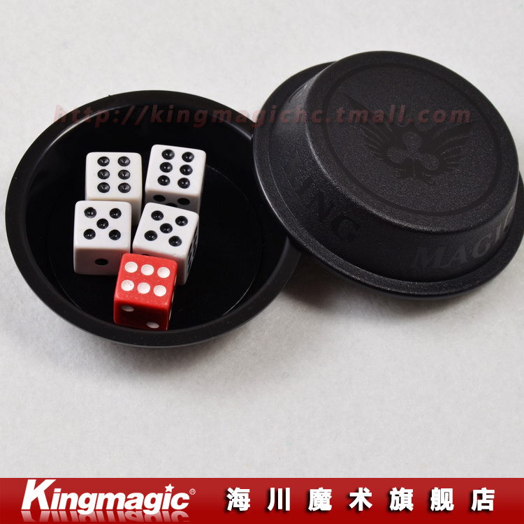 Urbanites flying apsaras ufo dice magic props magic toys(China (Mainland))