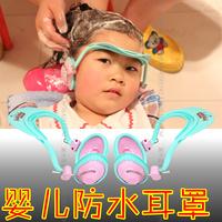 freeshipping Baby shampoo cap Baby waterproof earmuffs infant shampoo cap infant shampoo cap child earmuffs ear stickers